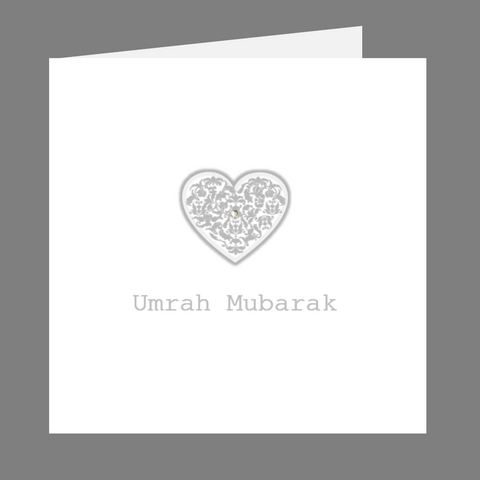 Elaara Precious Hearts Umrah Greeting Card