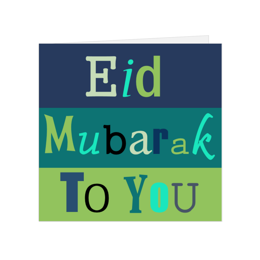 Elaara Eid Mubarak To You Greeting Card - Blue