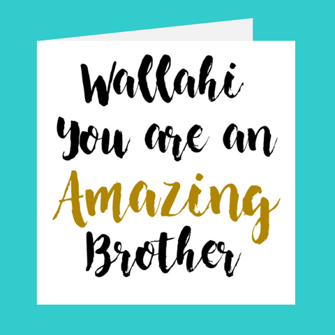Elaara Wallahi - Amazing Brother