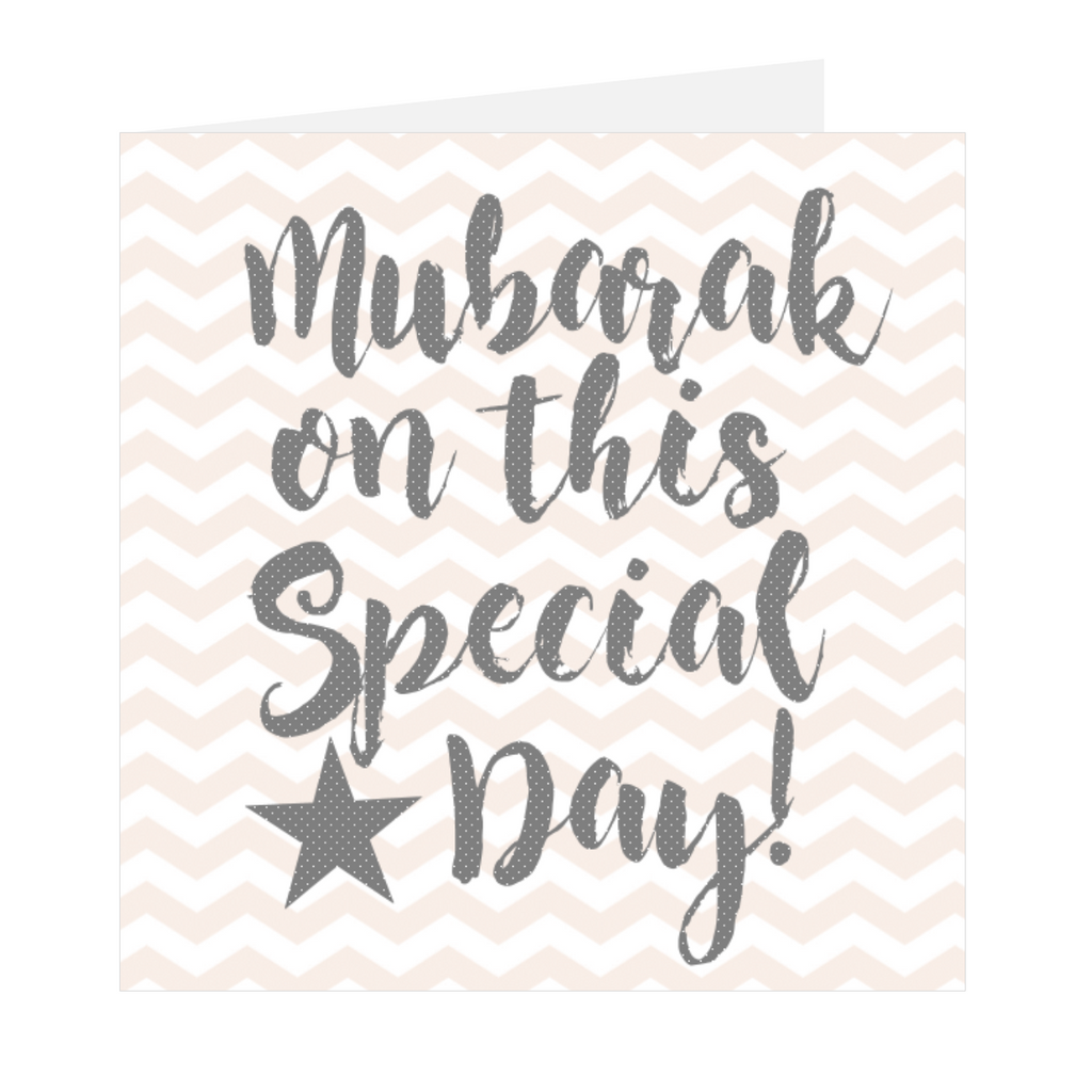 Elaara Let's Celebrate - Mubarak On This Special Day