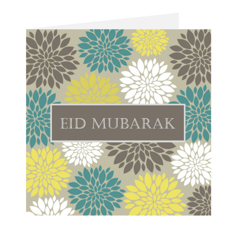 Pretty Petals - Eid Mubarak Brown