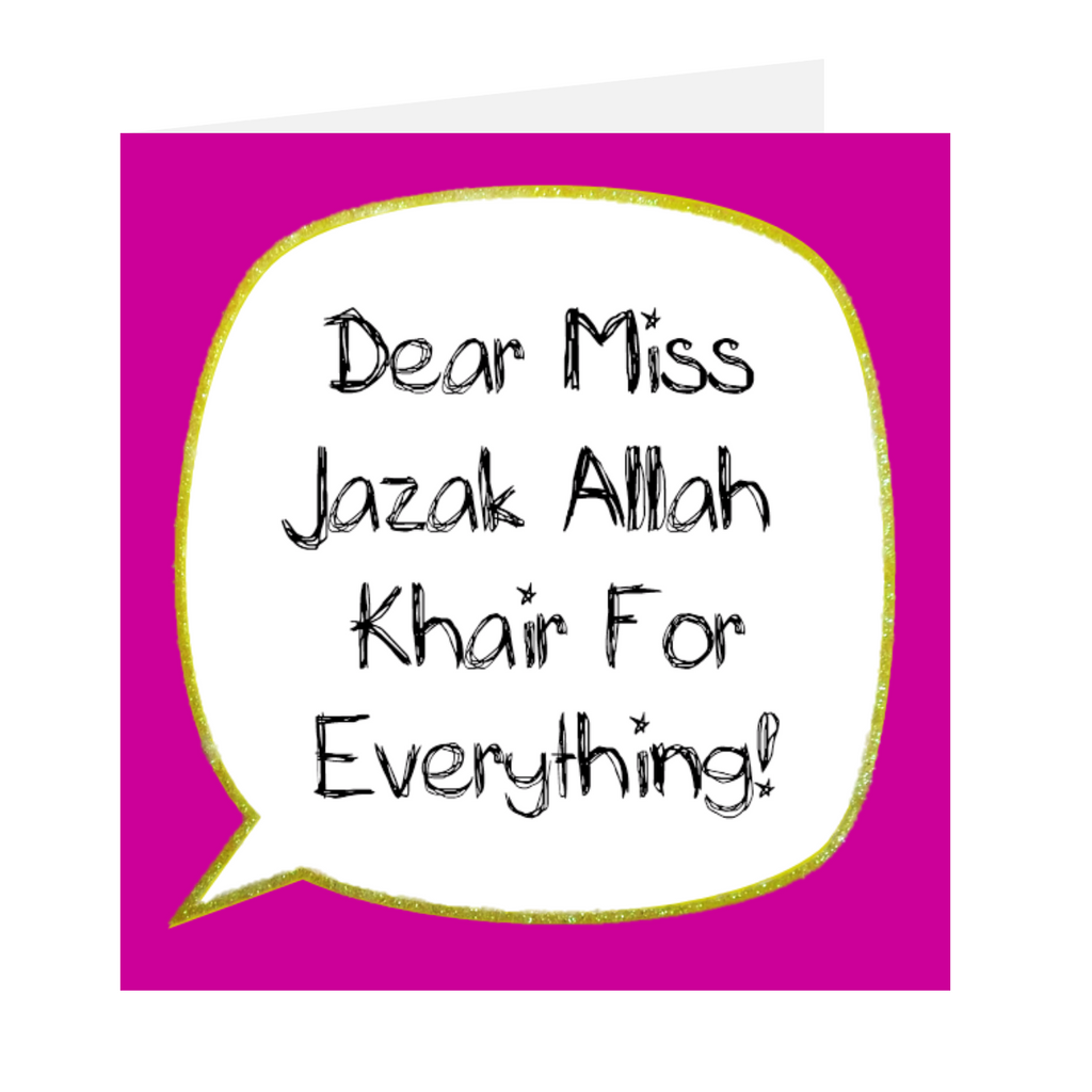 Dear Teacher - Jazak Allah Khair Purple