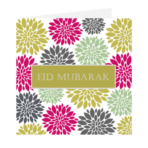 Pretty Petals - Eid Mubarak Bright
