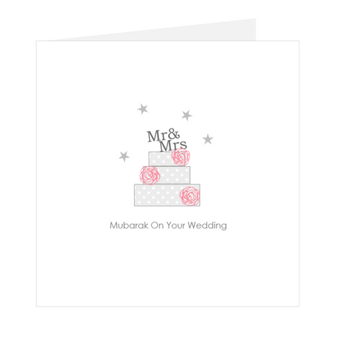Tiny Treasures - Mubarak on Your Wedding