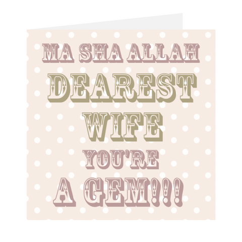Elaara Gems of Jannah - Wife