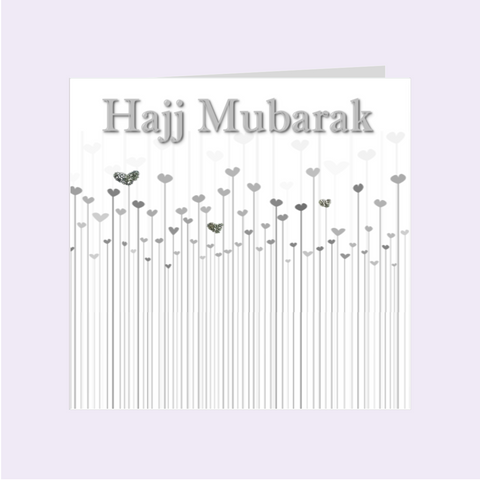 Elaara Hajj Mubarak Greeting Card