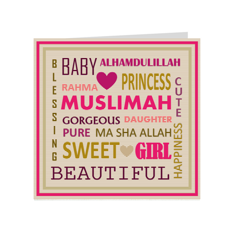 Elaara Urban Baby Greeting Card- Pink