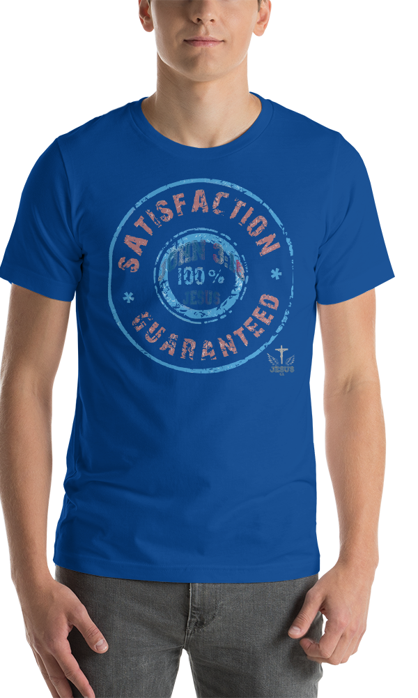 Satisfaction (JERSEY) - 14 colors