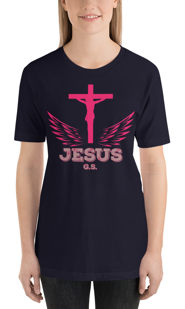 Jesus (JERSEY) - in 14 colors