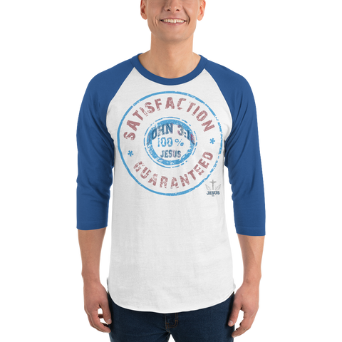 Satisfaction (BASEBALL) - in 7 colors