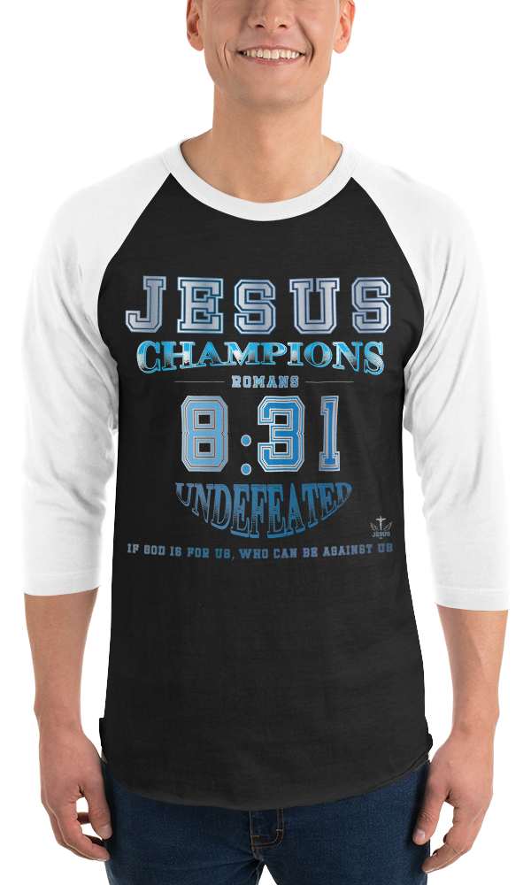 Romans 8:31 (BASEBALL) in 12 colors