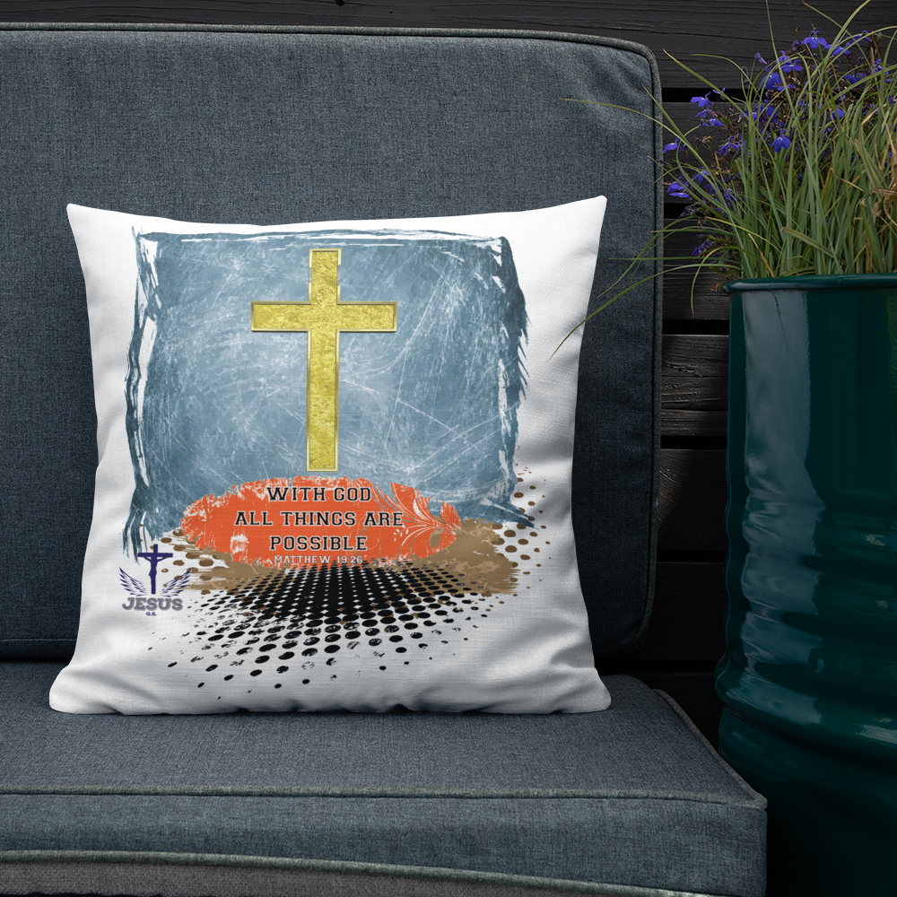 With God Pillow - 18x18