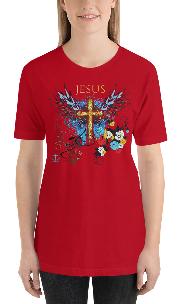 Jesus Cross (JERSEY) - in 14 colors