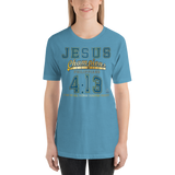 Philippians 4:13 (JERSEY) - in 14 colors