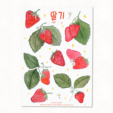 Strawberry Vinyl Sticker