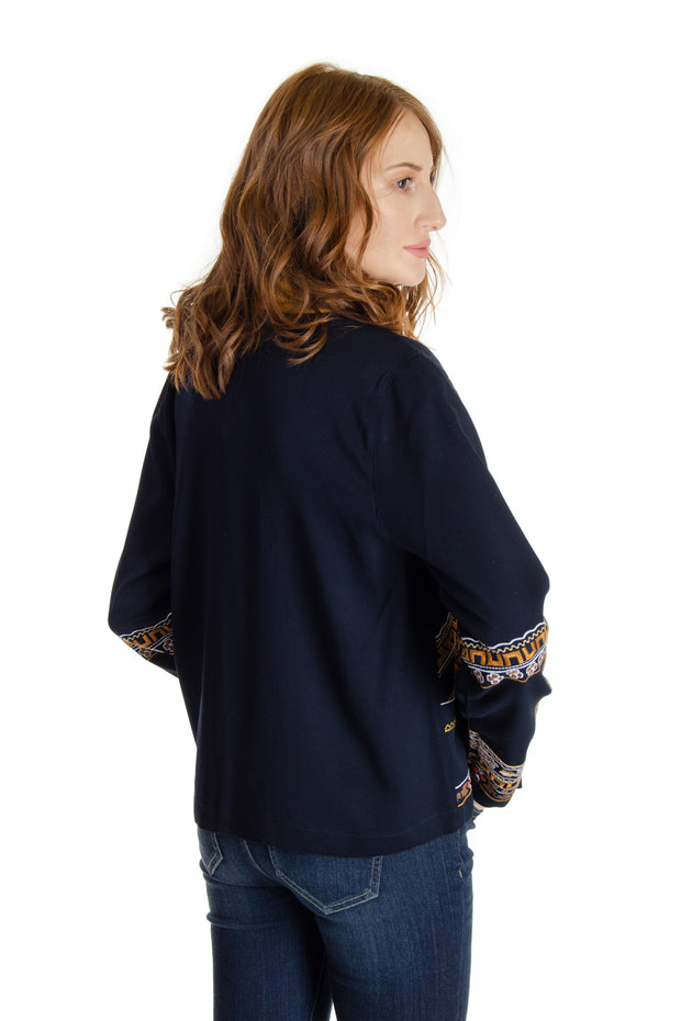 Tribal - Embroidered Jacket in Ink (3613O-2399)