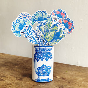 Paper Bouquet in a Vase Printable