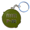 P-32 Metal Key Chain