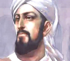 Ismail al-Jazari: A Mechanical Genius & Father of Robotic - Famous Bearded Men