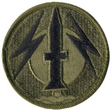 Subdued United States Army 56th Field Artillery Brigade Patch