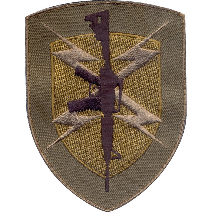 Assault Rifle Shield Patch with Hook Back
