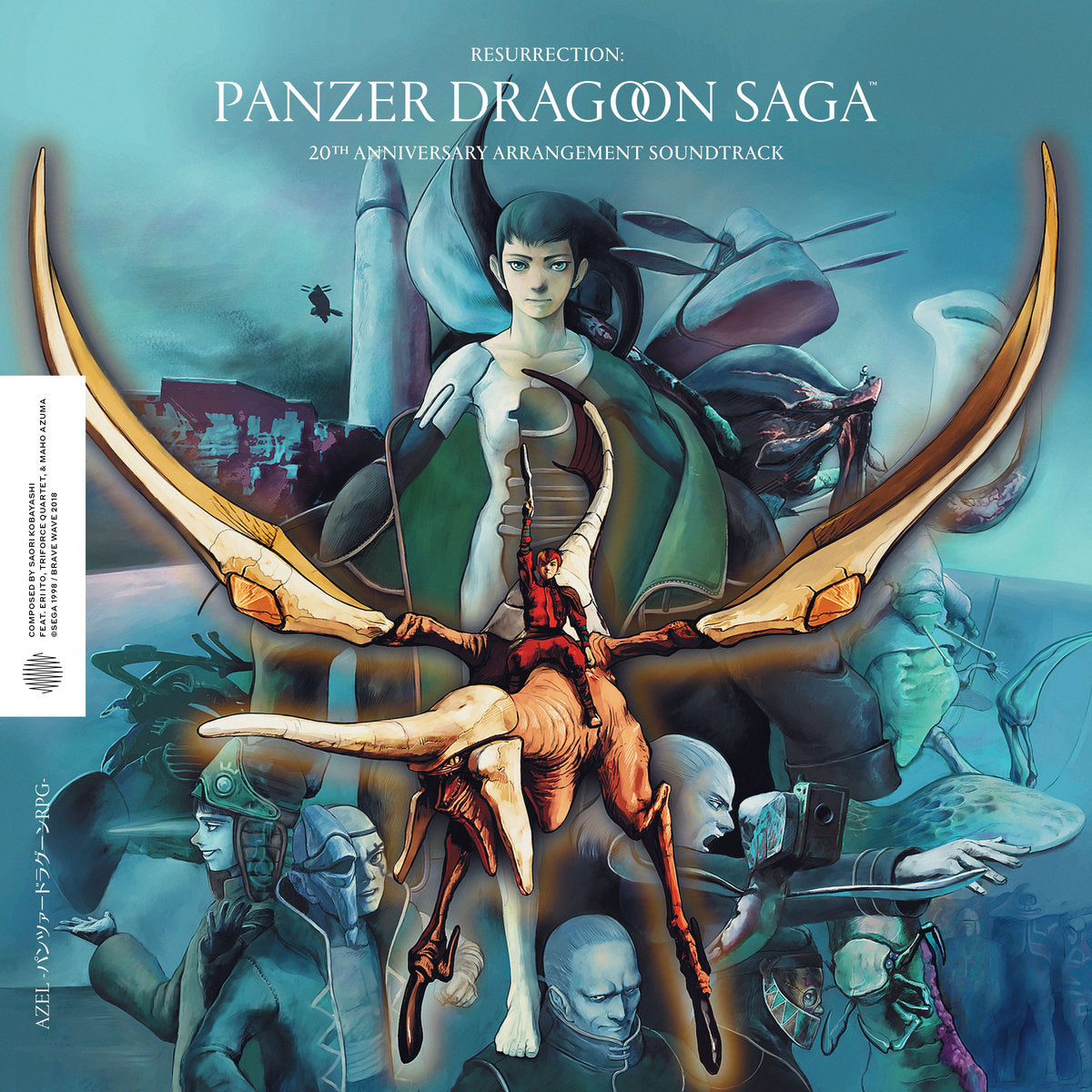 Resurrection: Panzer Dragoon Saga 20th Anniversary Arrangement Soundtrack by Saori Kobayashi and Mariko Nanba