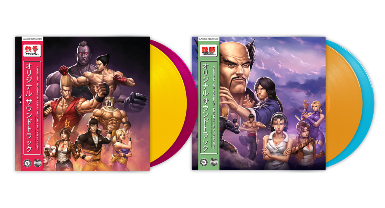 TEKKEN and TEKKEN 2 OST vinyl by Laced Records