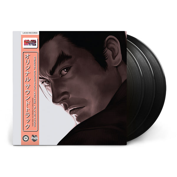 TEKKEN TAG TOURNAMENT (Deluxe Triple Vinyl)