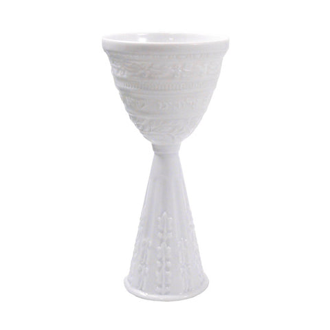Louvre Kiddush Cup
