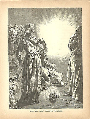 ANTIQUE RELIGIOUS PRINT MOSES AND AARON INTERCEDING FOR KORAH C1884 BIBLE PRINT - Back from the dead antiques