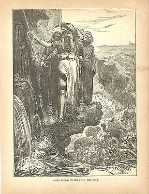 ANTIQUE RELIGIOUS PRINT MOSES BRINGS WATER FROM THE ROCK  C 1884 BIBLE PRINT - Back from the dead antiques