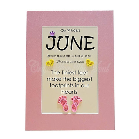 J11 Baby (Girl) Name Motivational Quote Frame