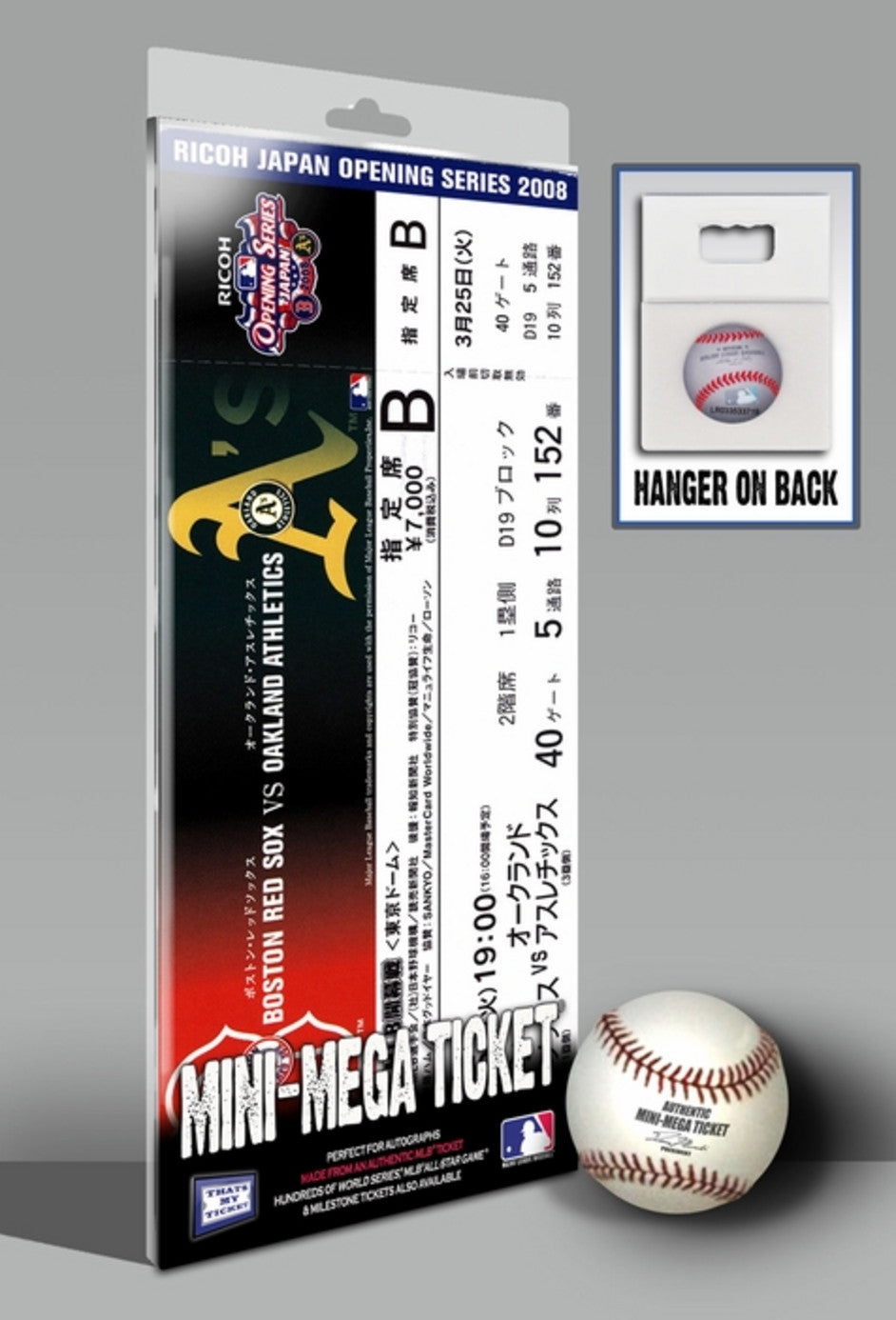 2008 Opening Day Japan Mini Mega Ticket Boston Red Sox Vs Oakland As