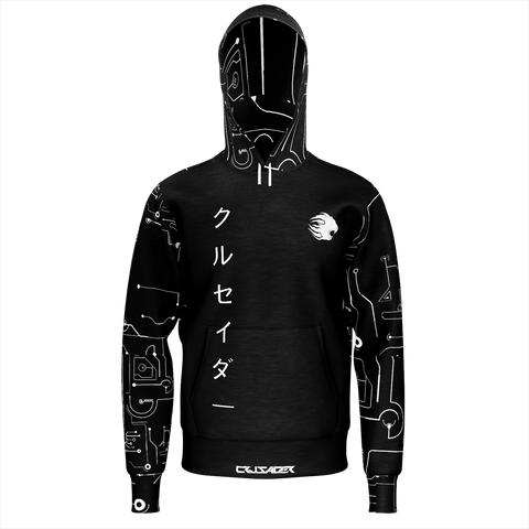 """Cyber Crusader"" Pullover (7 Colors)"