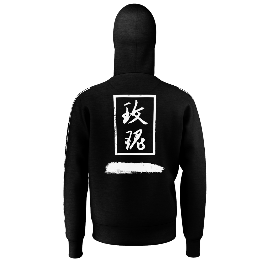 ROSE HOODIE - MEN - [BW Series]