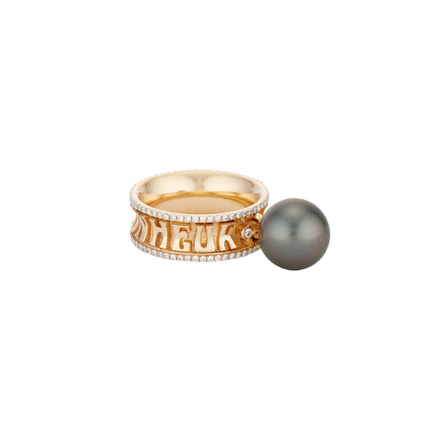 """Je Porte Bonheur Eternity with Tahitian Pearl"" Ring"
