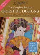 The Complete Book of Oriental Designs: A Source Book for Craftspeople and Artists Plus a Gallery of Inspirational Finished Pieces (Design Source Books)