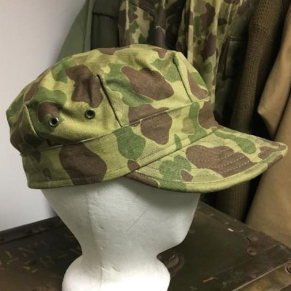 Cover, Utility, Camouflage, USMC CLOSEOUT