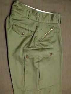 Trousers, Mountain, CLOSEOUT sold as-is. All sales final.