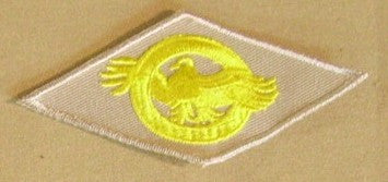 Patch, Army Ruptured Duck