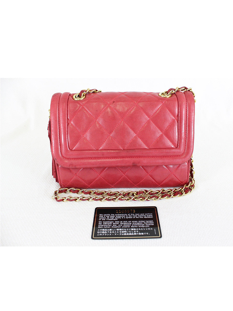 CHANEL <br> Vintage Fringe Chain Bag