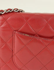 Chanel <br> Quilted Wallet On Chain