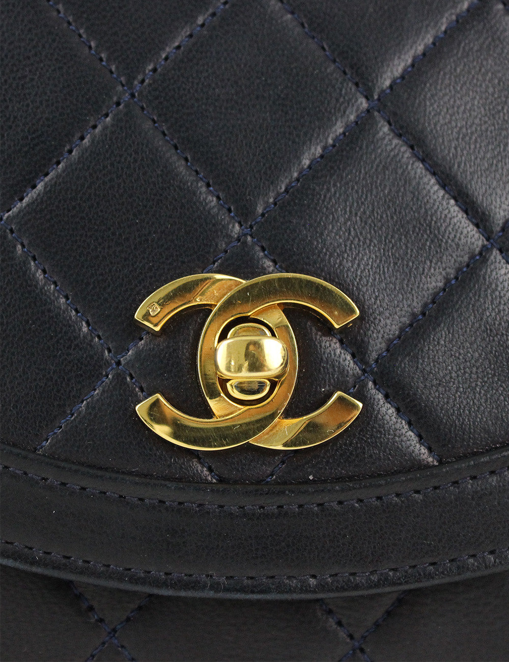 Chanel <br> Vintage Quilted Medium Flap Bag