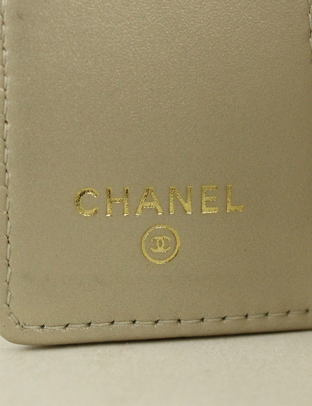 Chanel <br> Quilted Multicles 4 Key Holder