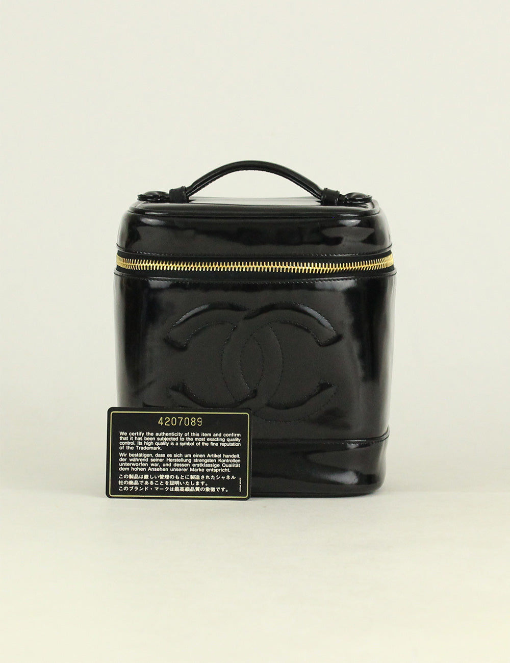 CHANEL <br> Vintage Vanity Case Bag