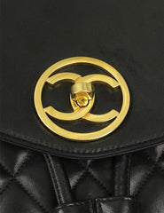 Chanel <br> Vintage Quilted CC Logo Backpack Bag