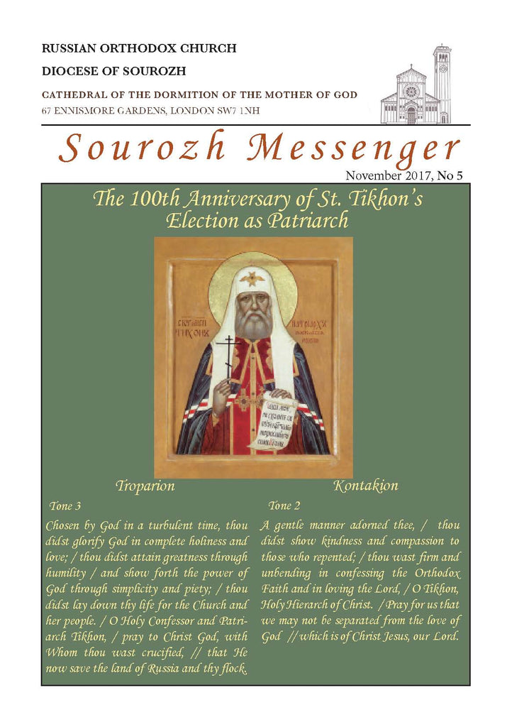 Sourozh Messenger 12 month subscription