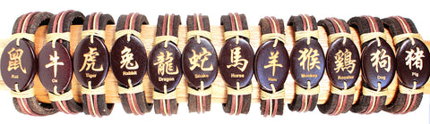 Handmade Leather bracelet with laser engraved wood bead- Chinese Zodiac set - Atlas Goods