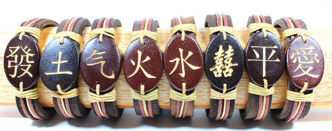 Handmade Leather bracelet with laser engraved wood bead- Chinese Character set 1 - Atlas Goods