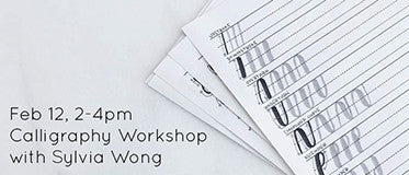 Feb. 12 - Calligraphy Workshop with Sylvia Wong 2pm-4pm